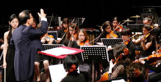 concerto rotary web
