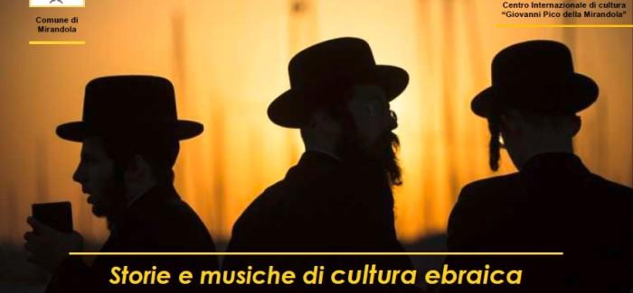 STORIE E MUSICHE DI CULTURA EBRAICA